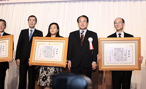 福岡県知事表彰、授賞式の様子