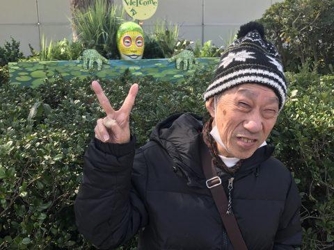 テレビよりスゴイ!!