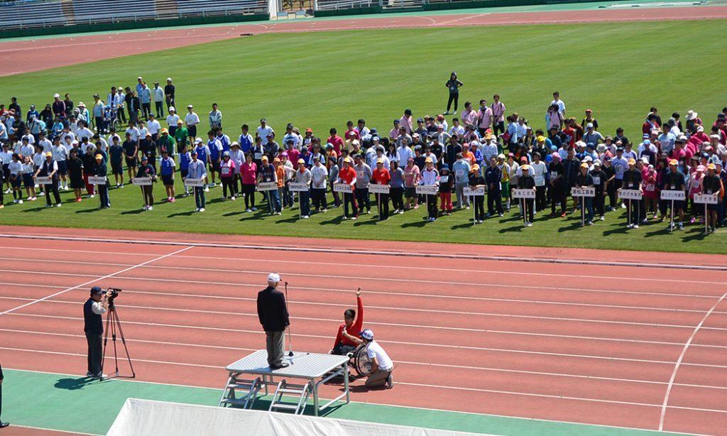 北九州市障害者スポーツ大会