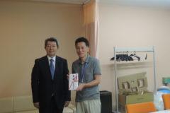 庄山代表取締役社長から目録を頂きました