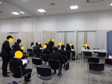北九州地区障害者雇用促進面談会に参加しました